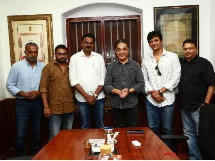 Kamal Haasan praises Jiiva Gypsy team for humanitarianism message - Tamil Movie Cinema News