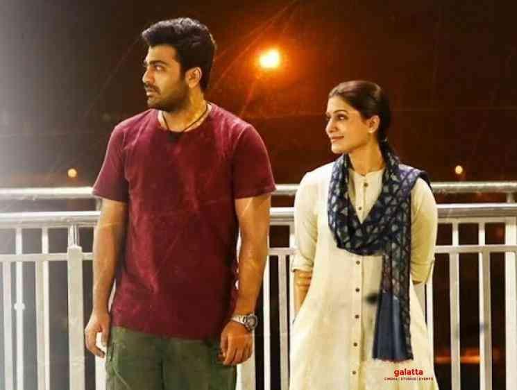 Jaanu Anantham Song Lyric Video Sharwanand Samanth - Tamil Movie Cinema News