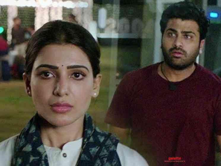 Jaanu Promos Sharwanand Samantha Premkumar Dil Raju - Tamil Movie Cinema News