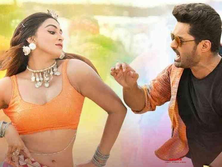 Jaataro Jaatara Lyrical Entha Manchivaadavuraa Kalyan Ram - Tamil Movie Cinema News
