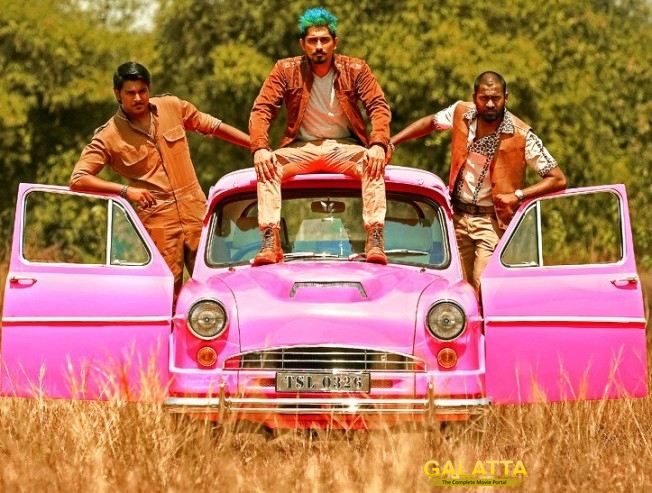 Wanna Buy the Pink Ambassador Car Siddharth Travels in Jil Jung Juk