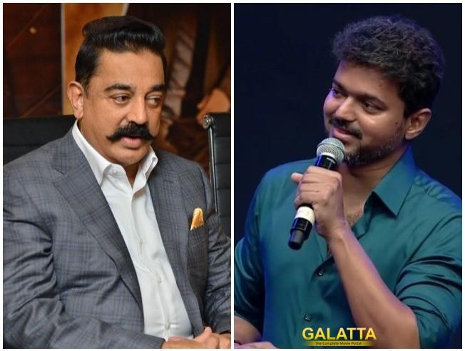 Thalapathy Vijay Speech Sarkar Audio Launch Kamal Haasan Reacts