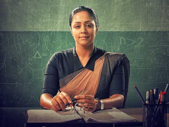 Nagma praises Jyotika on her performance in Raatchasi