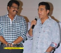 I have learnt a lot from Ravikumar: Kamal Haasan
