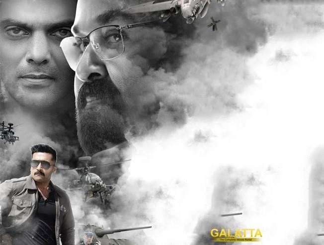 Suriya's Kaappaan first review - from this celebrity! - Check out