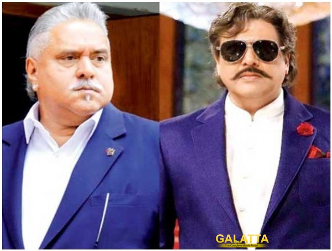 Govinda In A Vijay Mallya Inspired Film