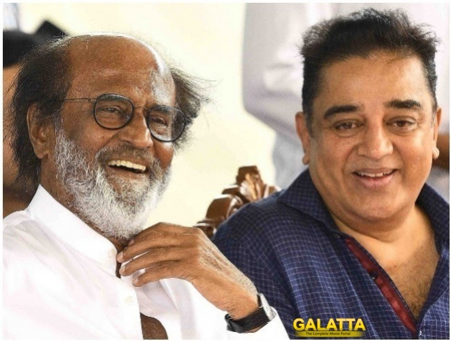 Kamal Haasan And Rajinikanth Part Of Ilaiyaraaja 75 TFPC