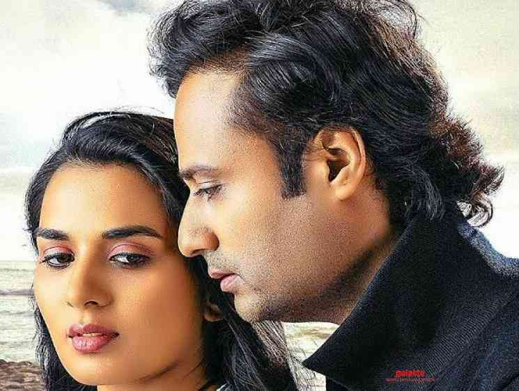 Kaanadante Maayavadanu Minchina Balli Video Song Vikas Sindhu - Telugu Movie Cinema News