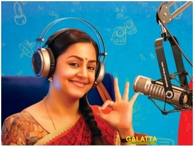 A Big Update On Jyothika's Kaatrin Mozhi