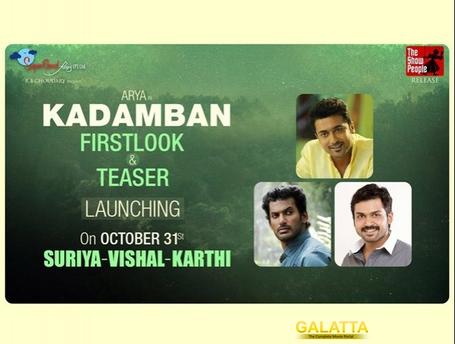 vishal suriya and karthi for kadamban teaser - Tamil Movie Cinema News
