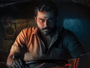 CONFIRMED: Karthi's Kaithi release date - mass announcement