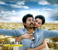 Kaaki Sattai running successfully