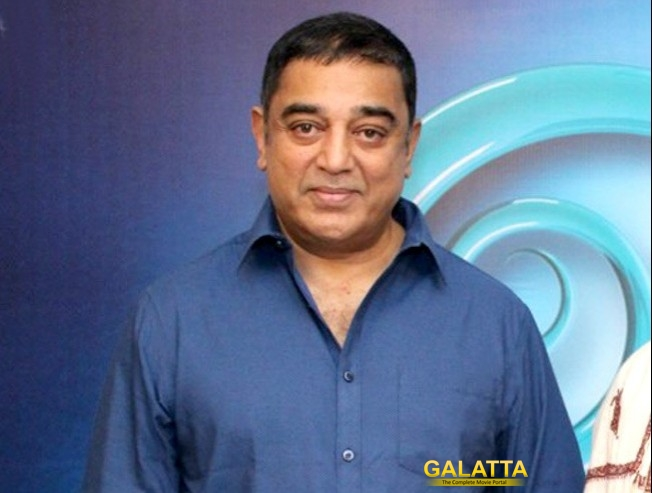 Kamal Haasan's guest appearance in MKMP