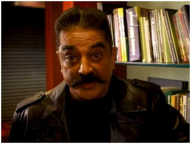 Bigg Boss 3 Promo Kamal Haasan Bigg Boss The Grand Opening Bigg Boss Tamil