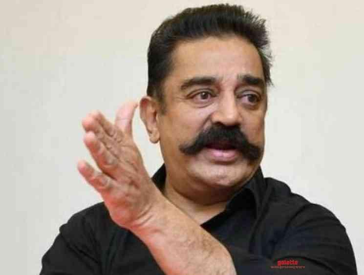 Kamal Haasan offers his house for coronavirus treatment - Tamil Movie Cinema News