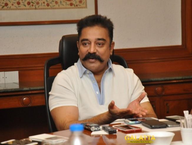 Kamal Haasan Statement On Tamil Nadu Bus Fare Hike