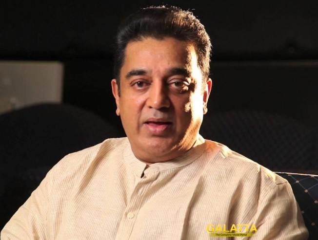 Kamal Haasan gets emotional about the 'parents of comedy