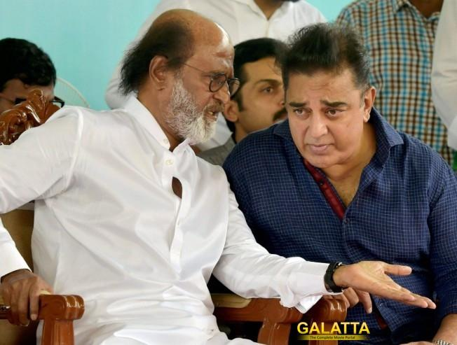 Rajinikanth Wishes Kamal Hasan On First Year Of MNM Makkal Needhi Maiam