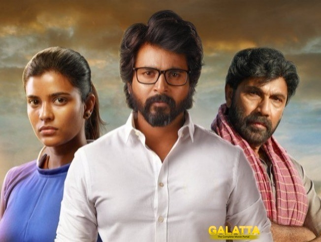 Sivakarthikeyan Aishwarya Rajesh Kanaa Special Screenings For Schools And Colleges Sathyaraj