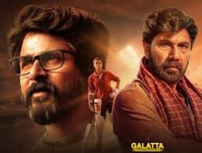 Sivakarthikeyans superhit movie gets a remake in Telugu details here