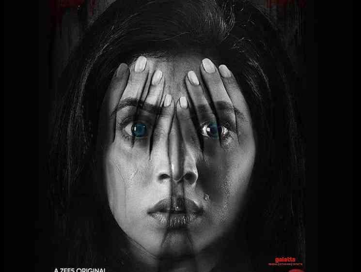 Kannamoochi Thriller Series Zee5 Originals Poorna Vivek Prasanna - Telugu Movie Cinema News