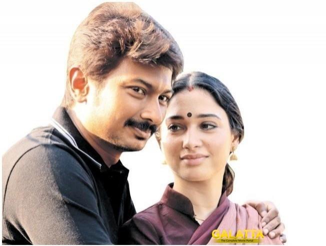 Kanne Kalaimaane Audio Release Date January 24 Udhayanidhi Stalin Tamannaah Yuvan