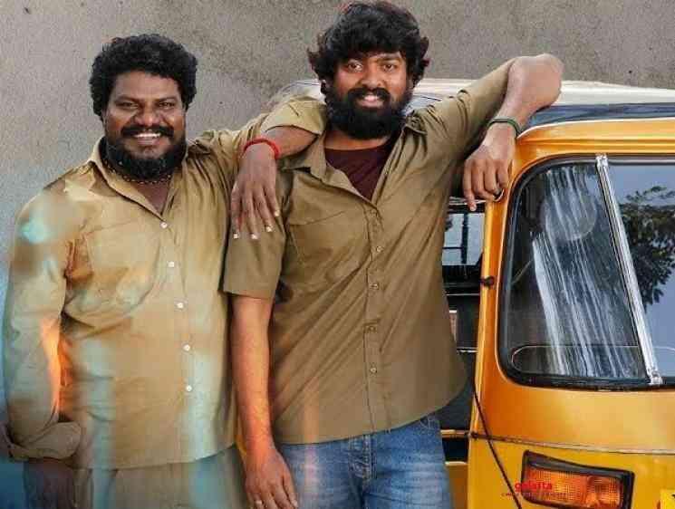 Kanni Maadam Moonu Kaalu Vaaganam Video Song Robo Shankar - Tamil Movie Cinema News