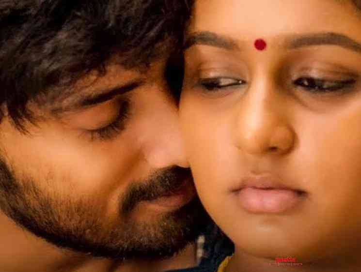 Kanni Maadam Thee Pidithu Video Song Bose Venkat - Tamil Movie Cinema News