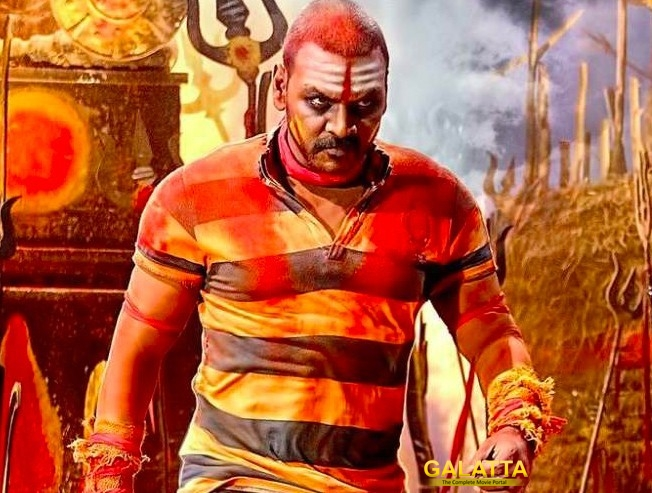 Sun pictures release a brand new promo video of their next film titled Kanchana 3