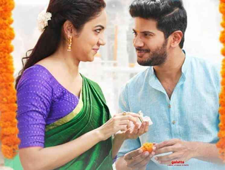 Kannum Kannum Kollaiyadithaal Ennai Vittu song Dulquer Ritu Varma - Tamil Movie Cinema News