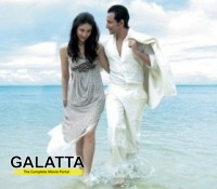 Saif and Kareena's honeymoon destination!