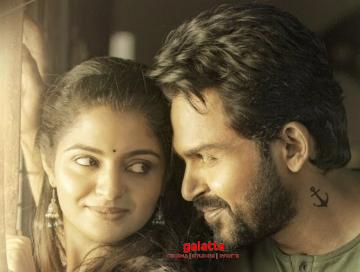 Karthi Jyothika Thambi movie Thaalelo song Nikhila Vimal - Tamil Movie Cinema News