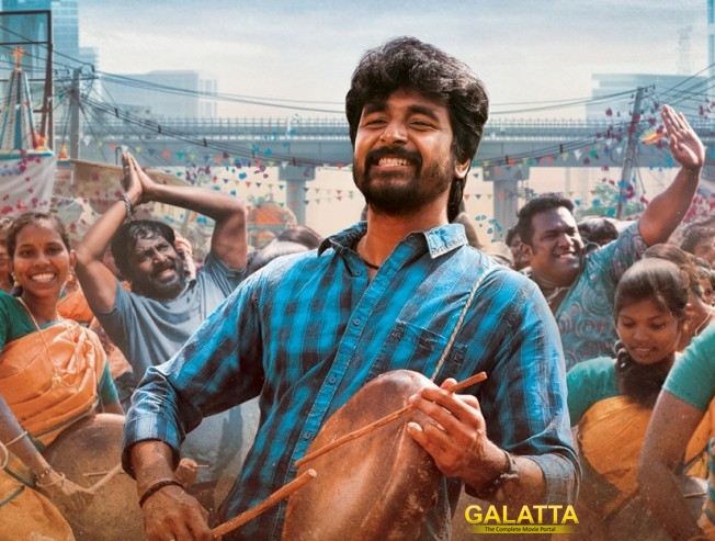 Sivakarthikeyan Productions Kanaa Becomes First Film In World To Deal With Womens Cricket