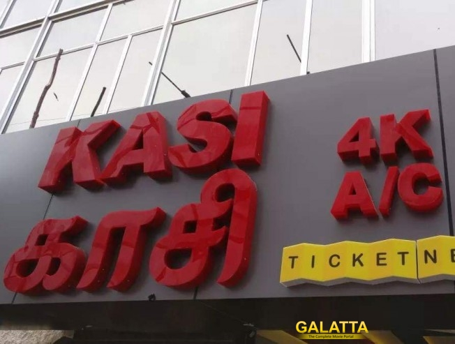 Kasi Theater To Not Screen This Movie!
