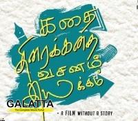 Kathai Thiraikathai Vasanam Iyakkam crosses the 50 day mark