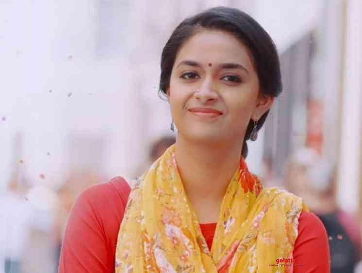 Keerthy Suresh Miss India release date postponed to April 17 - Tamil Movie Cinema News