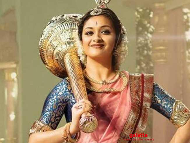Keerthy Suresh National Award Mahanati Nadigaiyar Thilagam - Tamil Movie Cinema News
