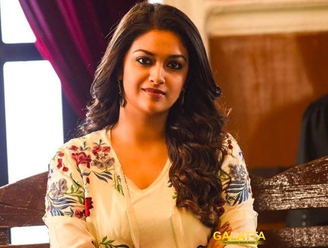 Mahanati producers note to Keerthy Suresh and others - Movie Cinema News