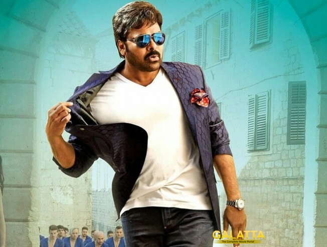 Chiru's Ammadu Song Sets New Record on Youtube