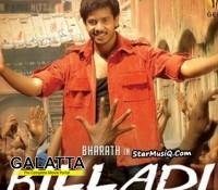 Bharath's Killadi hitting the screens on January 30