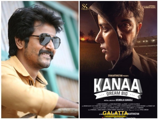 Sivakarthikeyan Productions Kanaa Begins Dubbing And Post Production