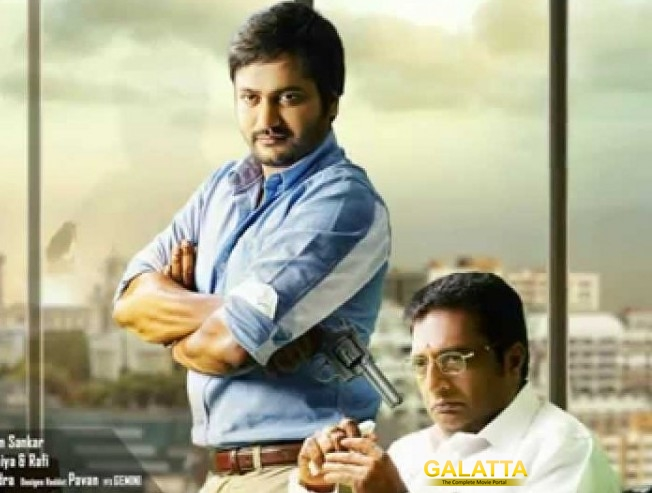 Bobby Simha is a daring journalist