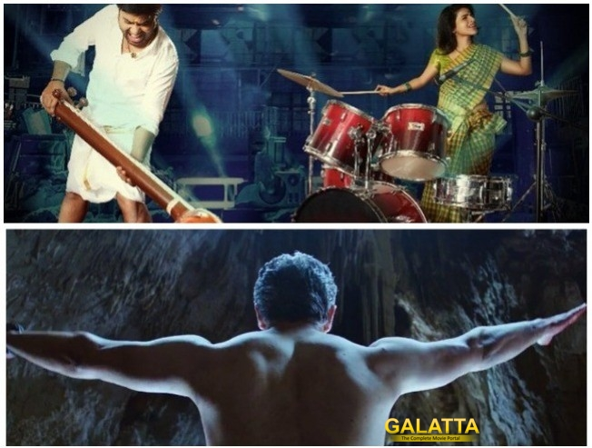 Tamizh Padam 2 has Vivegam Ajith Phoenix Paravai Reference As Song Title