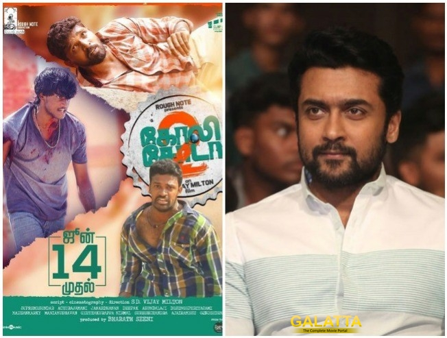 Suriya Now Part Of Goli Soda 2