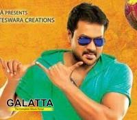 Sunil's Krishnasthmi teaser launches