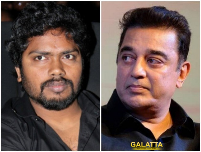 Kamal Haasan And Pa Ranjith Issue Strong Statements Against Latest Developments In NEET Exam