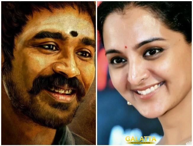Dhanush Asuran Heroine Malayalam Actress Manju Warrier Vetrimaaran GV Prakash