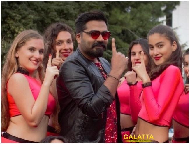 STR Simbu Sundar C First Song Shoot Completed Attarintiki Daredi remake