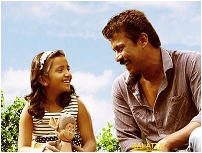 Aan Devathai Trailer Released Samuthirakani Ramya Pandian Thamira