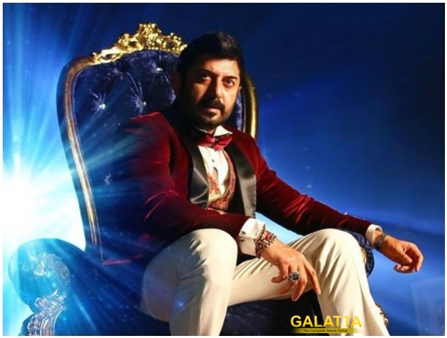 Arvind Swami Signs Up Film With Rajapandi Of Achamindri Fame